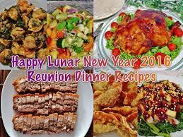 new year dinner recipe new year recipes happy monkey year 2016 tomorrow