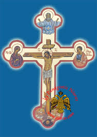 orthodox crosses wooden orthodox cross sided with base baptism and