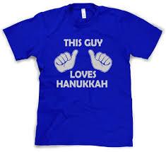 hanukkah t shirt this hanukkah t shirt shirt it up