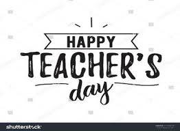 teachers day 2017 5 teachers day card ideas to gift