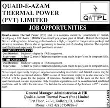 admin assistant u0026 hr assistant jobs in quaid e azam thermal power