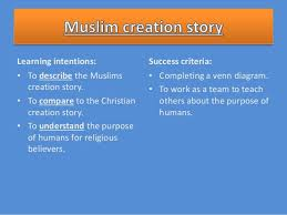 muslim and christian creation story