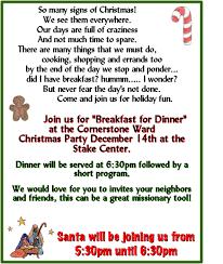 Dinner Party Agenda - breakfast with santa or evening party the idea door