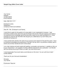 photography editor cover letter