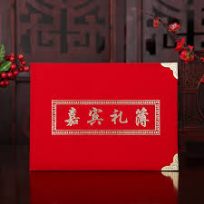 wedding sign in books china christian wedding gifts china christian wedding gifts