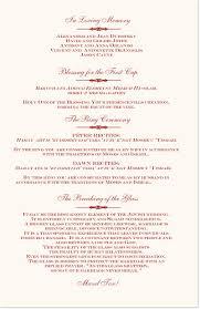 One Page Wedding Program Elegance And Engravers Jewish Wedding Ceremony Program Jewish