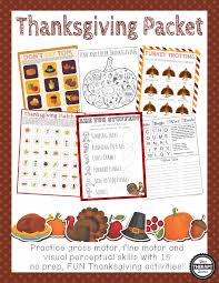 thanksgiving packet motor gross motor and visual perceptual
