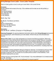 10 hiring manager cover letter boy friend letters