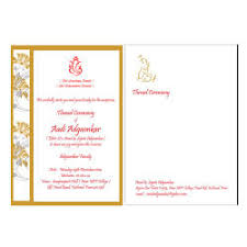 ceremony cards thread ceremony cards with envelope ecogifts pune id 10869316097
