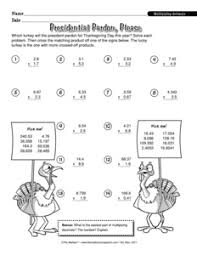 results for multiplying decimals 6 guest the mailbox