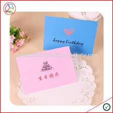 handmade birthday invitation cards handmade birthday invitation
