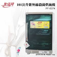 bureau poste li鑒e 友情牌 四層全不鏽鋼紫外線烘碗機 pf 6374 momo購物網