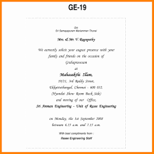 8 wedding invitation cards english cover title page