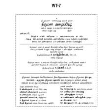 christian wedding invitation wording christian marriage invitation wordings in tamil tamilnadu wedding