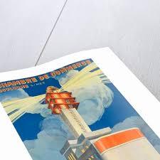 chambre de commerce de boulogne sur mer chambre de commerce boulogne s mer travel poster posters prints sur