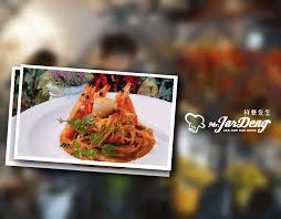 recettes cuisine l馮鑽e mr jardeng 找餐先生 accueil panchiao menu prix avis sur le