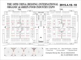 expo floor plan floor plan for 2015 the 18th china beijing international organic