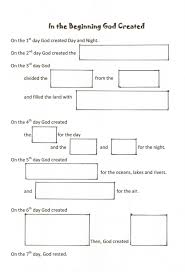 create a fill in the blank worksheet worksheets