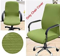 computer chair covers trycooling modern simplism style chair covers cotton