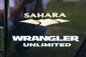 jeep wrangler sahara logo 2013 jeep wrangler sahara unlimited