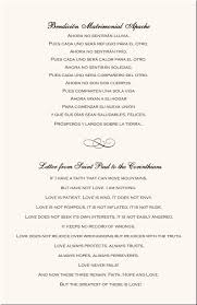 traditional wedding program wedding reception program traditional wedding planning