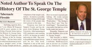 spirit halloween saint george utah washington county historical society calendar history 2012 and