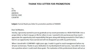 Thank You Letter Official how to write a thanks letter for a promotion quora