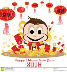 happy new year 2016 card and monkey on white background