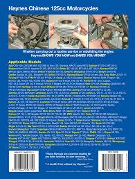 chinese taiwanese u0026 korean 125cc motorcycles haynes repair manual