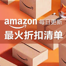 amazon com promo codes black friday amazon com coupons u0026 promo codes free snack with 25 purchase