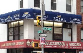 royal window treatments 180 lexington ave new york ny draperies