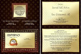template undangan format cdr 3000 desain undangan perkawinan perkawinan pernikahan khitanan