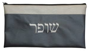 shofar bag vinyl shofar bag white silver