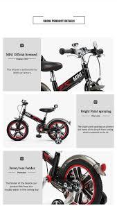 bmw bicycle rastar auxiliary wheels 14 u0027 u0027 inch kids bmw bicycle buy kids bmw