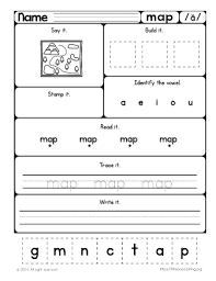 284825389274 cloze reading comprehension worksheets word animals
