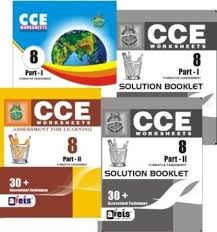 cce worksheets class 8 science maths sst english buy cce