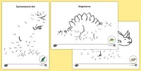 dinosaurs colouring sheets dinosaur colouring poster
