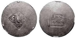 zara siege zara zadar siege 4 francs 60 centimes 1813 museum gallery