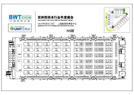 exhibitors floor plan shanghai international water management