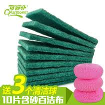 Not Contaminated With Oil Washing by 可丽仆旗舰店from The Best Taobao Agent Yoycart Com