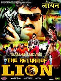 film hindi lion all in one hindi tech news the return of lion srimannarayana
