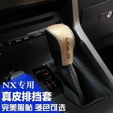 lexus shift arrival shift knob gear knob cover collar for lexus nx200