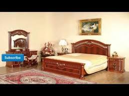 Furniture Design For Bedroom by Design Modern Furniture For Bedroom Youtube