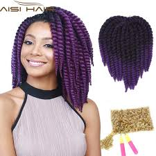 gg hair extensions buy cheap china g g hair extensions products find china g g hair