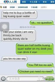 Memes In English - meme thursday good english beijing cream