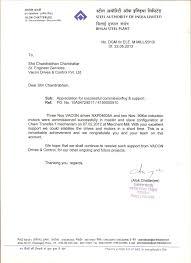 cover letter for software job experience letter software developer u2013 download remote utilities