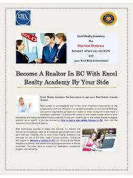 real estate licensing pdf pdf archive