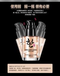 compare prices on ivory white foundation online shopping buy low