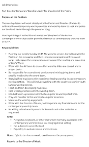 pastoral resume template contemporary worship leader cover letter worship