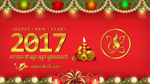 happy new year wallpapers 2017 http www festivalworldz com